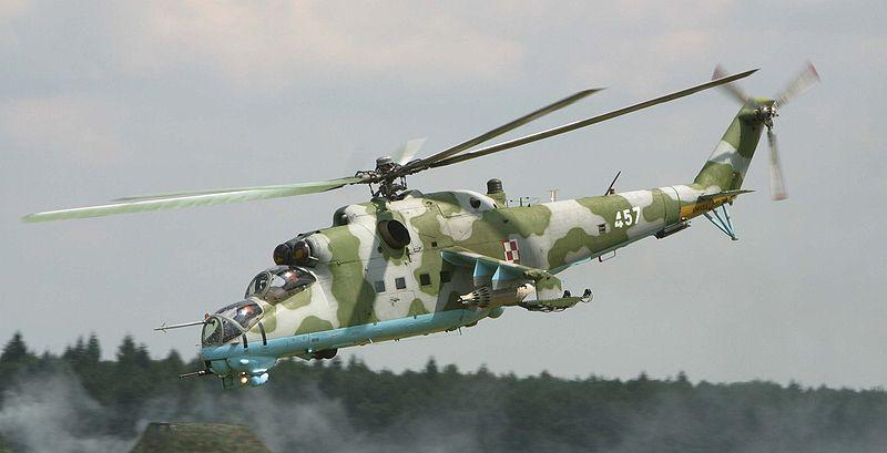 Граница, Украина, Россия, вертолет, беспилотник