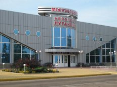 Луганский аэропорт полностью разрушен