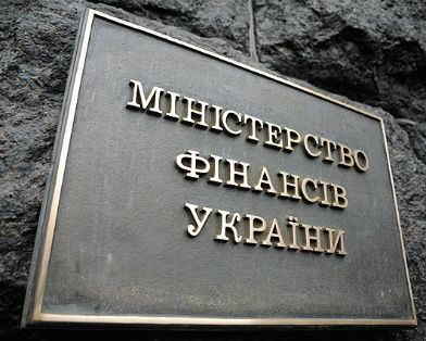 Финансы, министр, Шлапак, Украина, Донбасс, война, Россия, отношения, дефолт