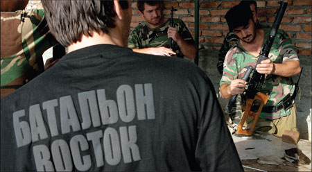 Вооруженные формирования ДНР сообщают об отступлении от Саур-Могилы