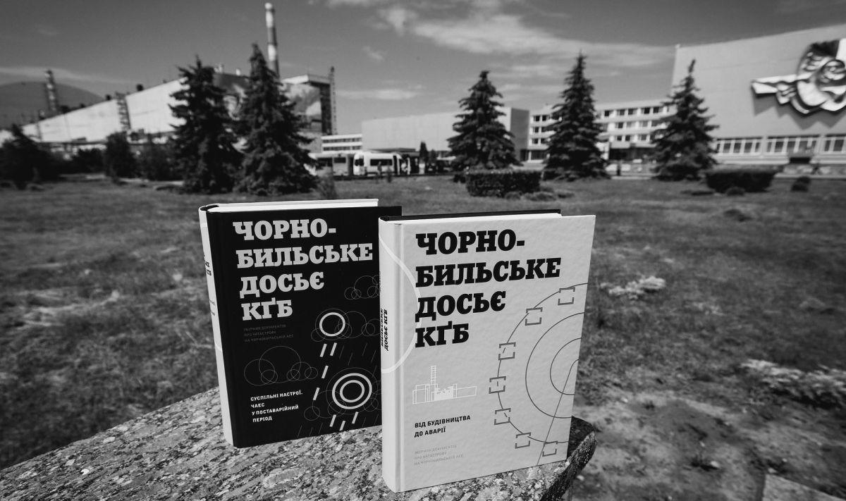 СБУ рассекретила архивы КГБ по катастрофе на Чернобыльской АЭС: Сеть обошли уникальные документы