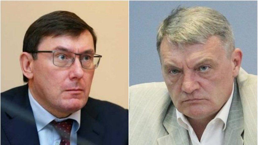 Украина, политика, криминал, гпу, луценко, грымчак, задержание