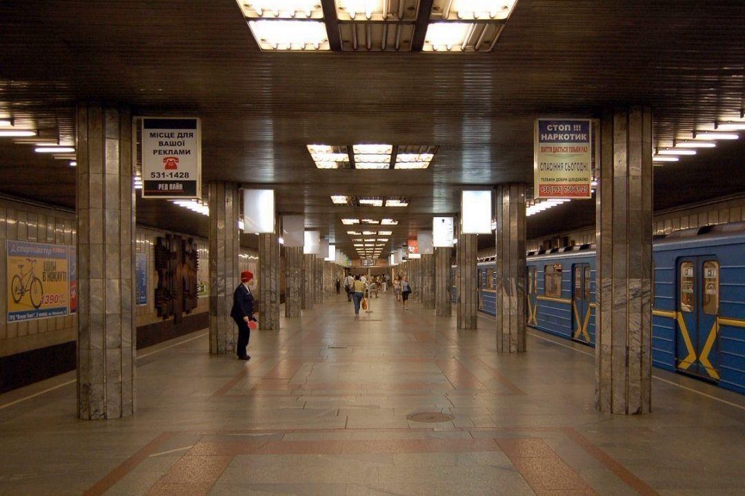 Массовая драка в Киеве: правые схлестнулись с левыми и распылили газ в метро