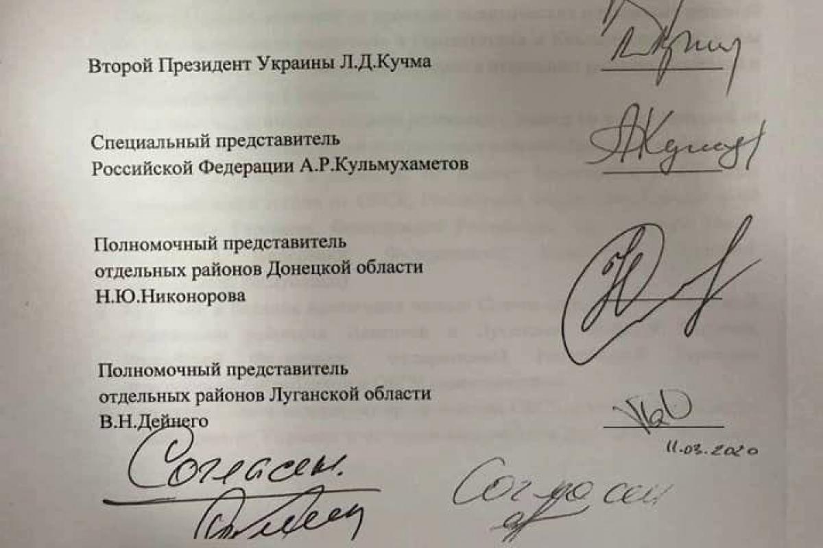 """""""Что не так с подписями?"""" - в сделке Ермака и Козака по Донбассу нашли странность"""