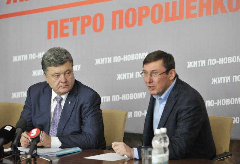 Если Рада примет необходимое законодательство, новый Генпрокурор будет назначен уже на следующей пленарной неделе – Порошенко