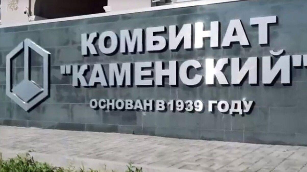 Взрыв на химзаводе в Ростовской области унес жизнь одного рабочего – власти хранят молчание