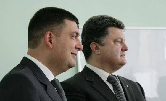 Порошенко предложил Гройсману возглавить конституционную комиссию