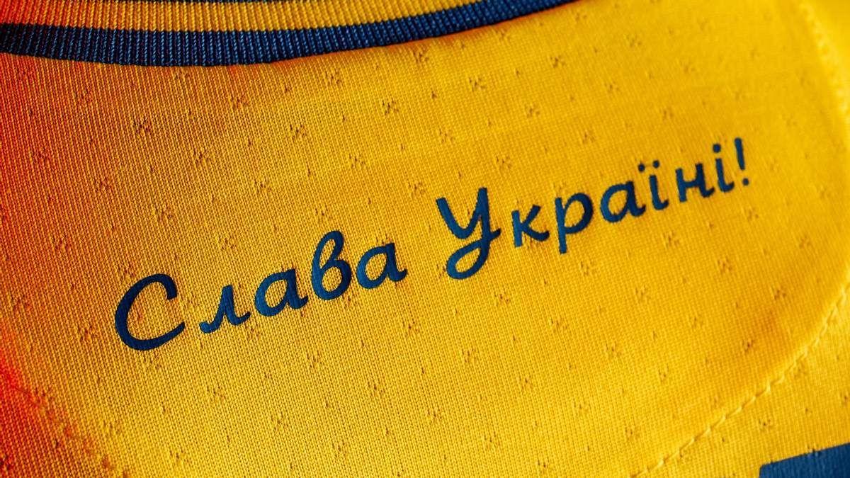 Форма сборной Украины на Евро – 2020: Россия хочет добиться запрета через УЕФА