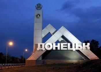 Горсовет: Ночь в Донецке прошла неспокойно