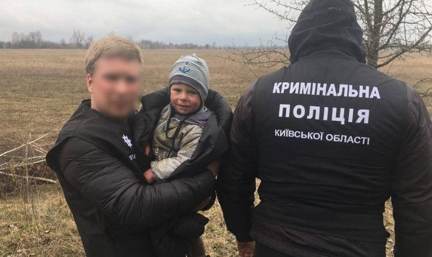 На Киевщине двухлетнего Богдана Униченко нашли живым и невредимым