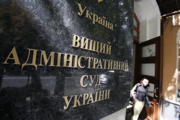 Национальная полиция Украины, Высший административный суд, Бомба, Эвакуация