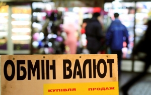 курс валют, доллар, общество, политика, новости украины