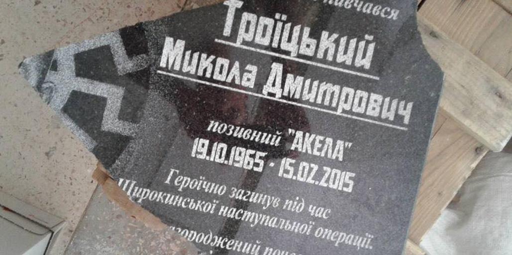 Память далеко не вечна: в Одессе неизвестные надругались над монументом, установленным в честь погибшего ветерана АТО - кадры