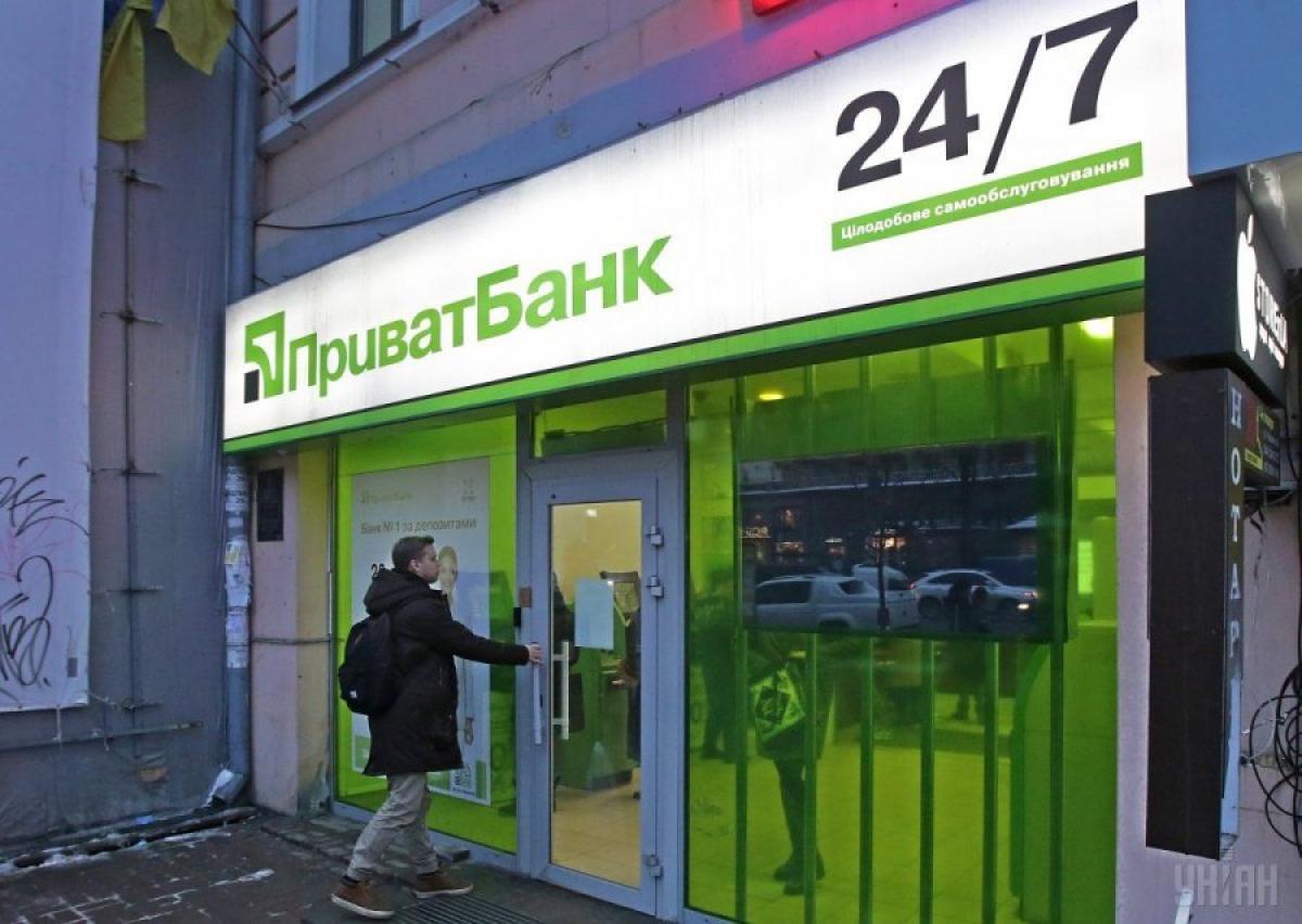 приватбанк, мошенники, онлайн-покупки, интернет, сайты, деньги, обман, сеть, ссылки, новости украины
