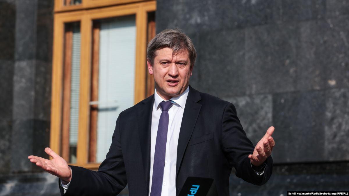 Данилюк, Зеленский, Богдан, Офис президента.