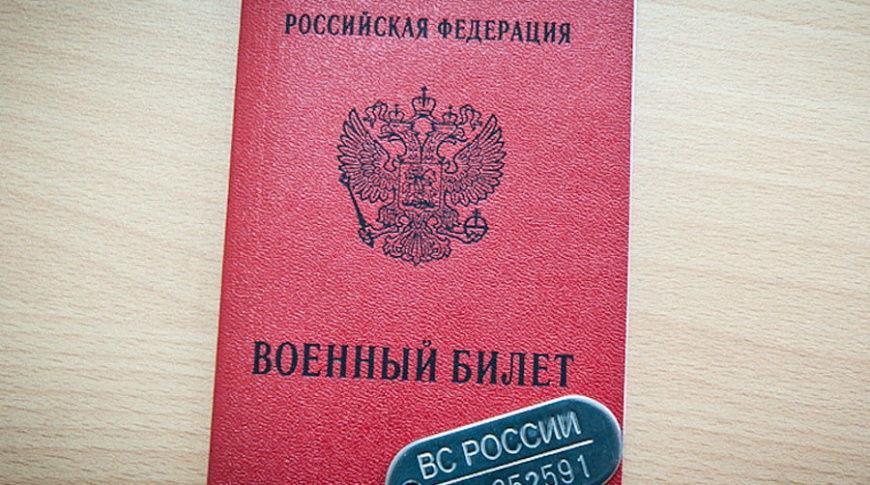 """""""Небольшой подарок"""": в РФ предложили женщинам на 8 Марта отправить своих бывших в армию"""