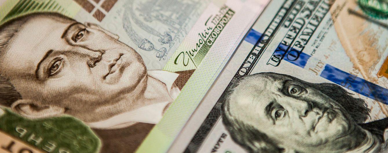 Курс валют на 12 марта: доллар и евро резко пошли вверх, детали