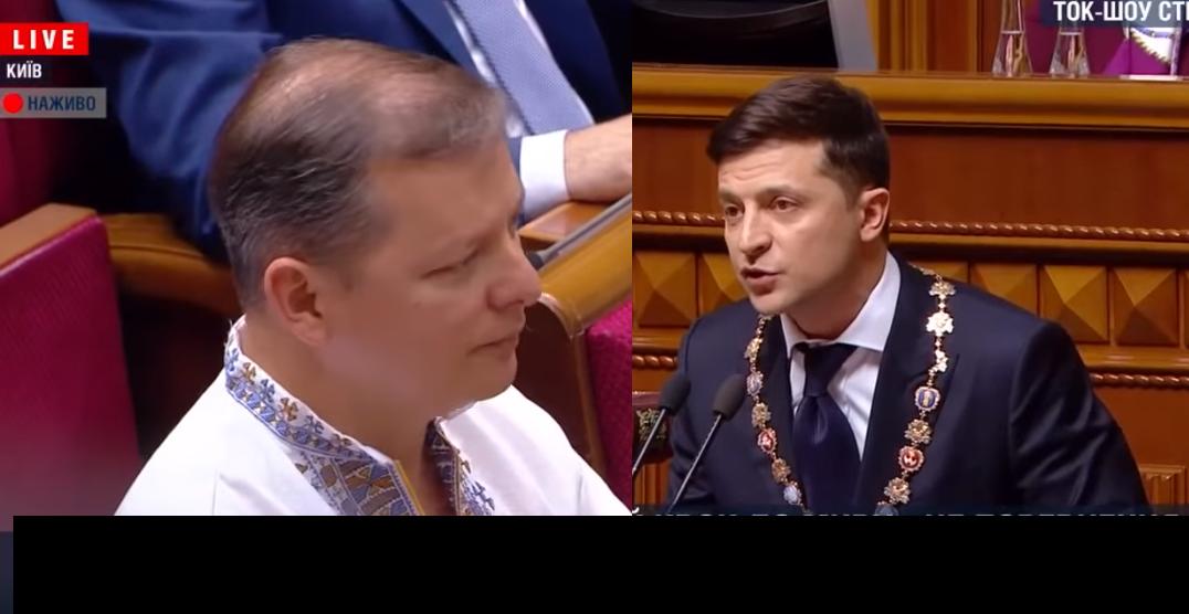 владимир зеленский, инаугурация, видео, президент украины, украинцы Ляшко