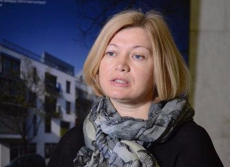 Рассчитывать не на что: Ирина Геращенко жестко ответила, кого Украина не внесет в список по обмену пленными