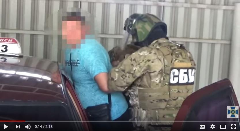 Появилось видео задержания СБУ в Луганской и Донецкой областях агентов ГРУ РФ