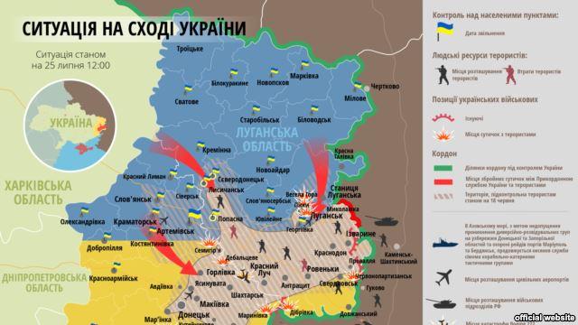 Карта АТО: Расположение сил на Донбассе на 26.07.2014