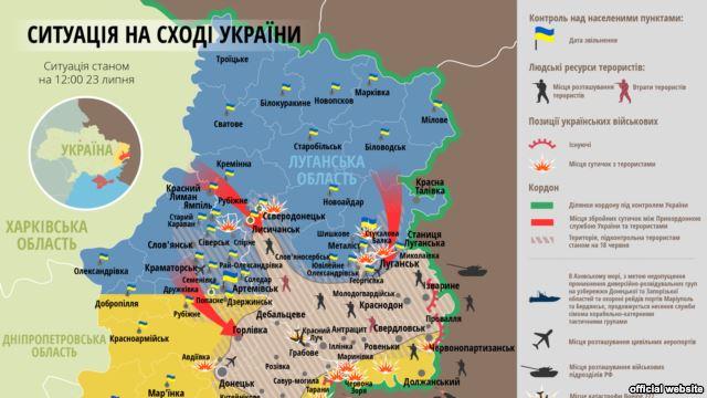 карта ато, новости украины, ситуация в украине, юго-восток украины, днр, лнр, армия украины, боевые действия