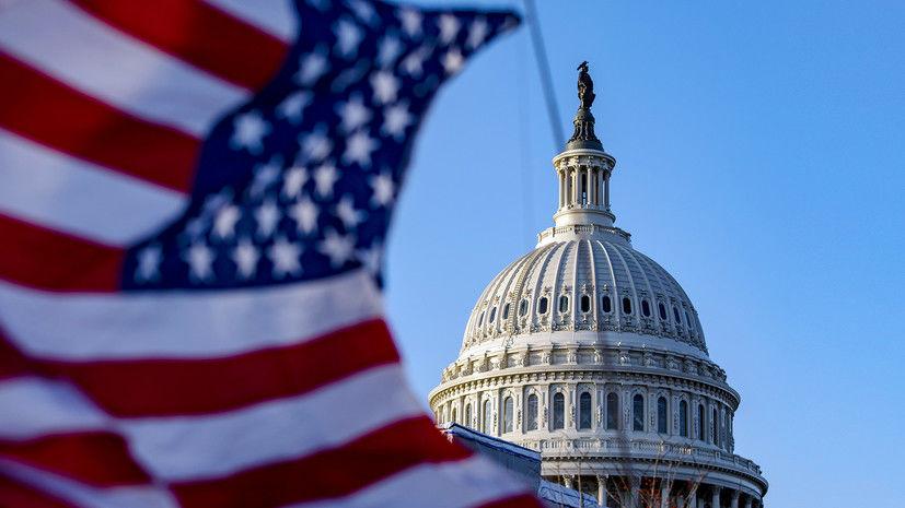 """Кушнарь о """"подарке"""" Конгресса США: """"Проект """"Северный поток - 2"""" похоронен"""""""