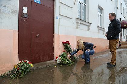 Немцов, Ярославль, Россия, следствие, полиция, обыск, убийство, происшествия