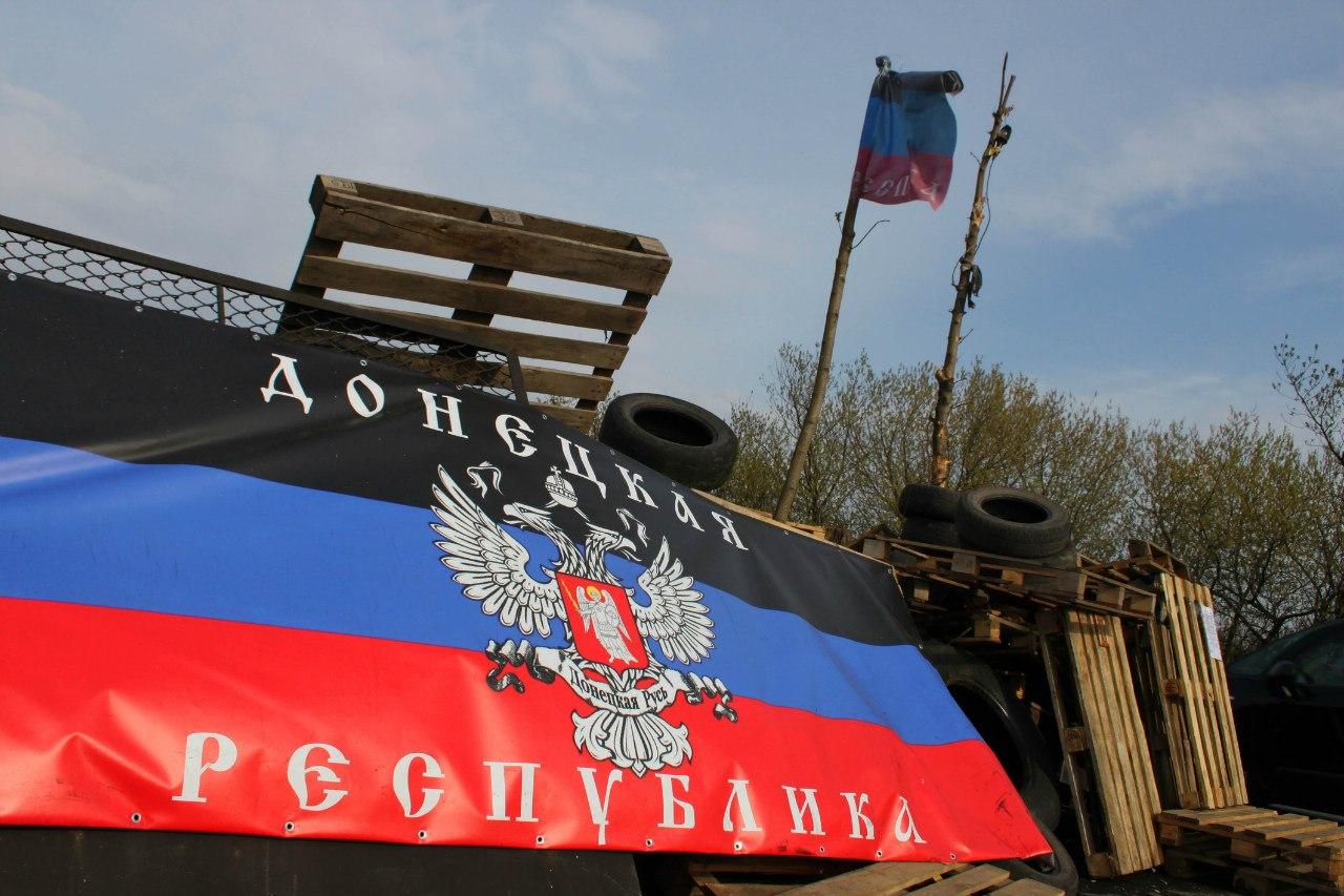 ходаковский, днр, восток украины, происшествия, донбасс, ато,  донецк