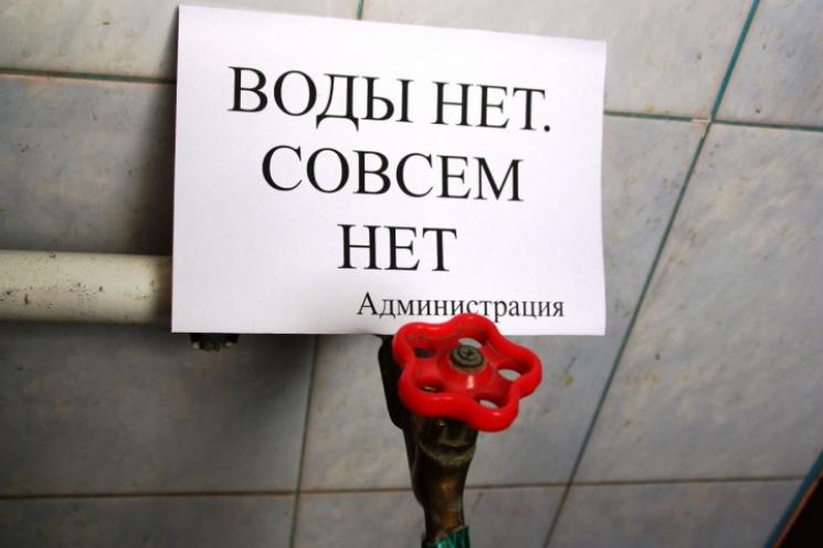 Лисичанск сидит без воды - люди в отчаянии пошли на крайние меры
