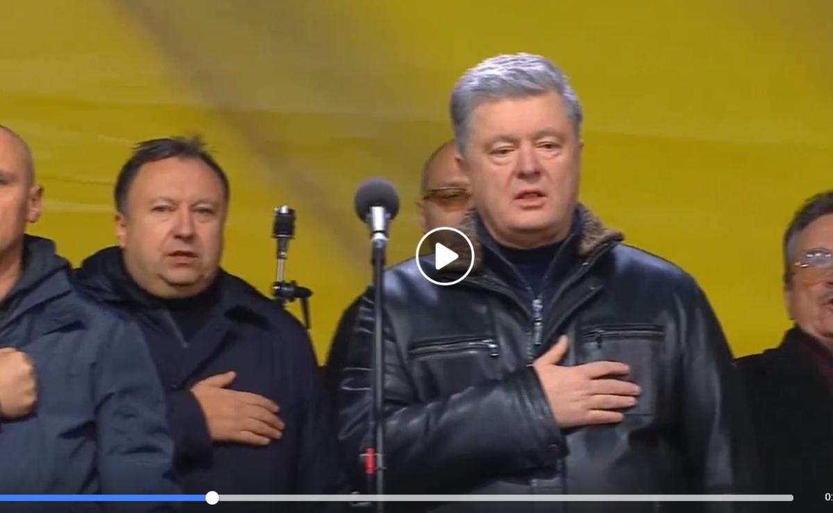 порошенко, майдан, вече, зеленский, донбасс, нормандская, украина, война, яйца