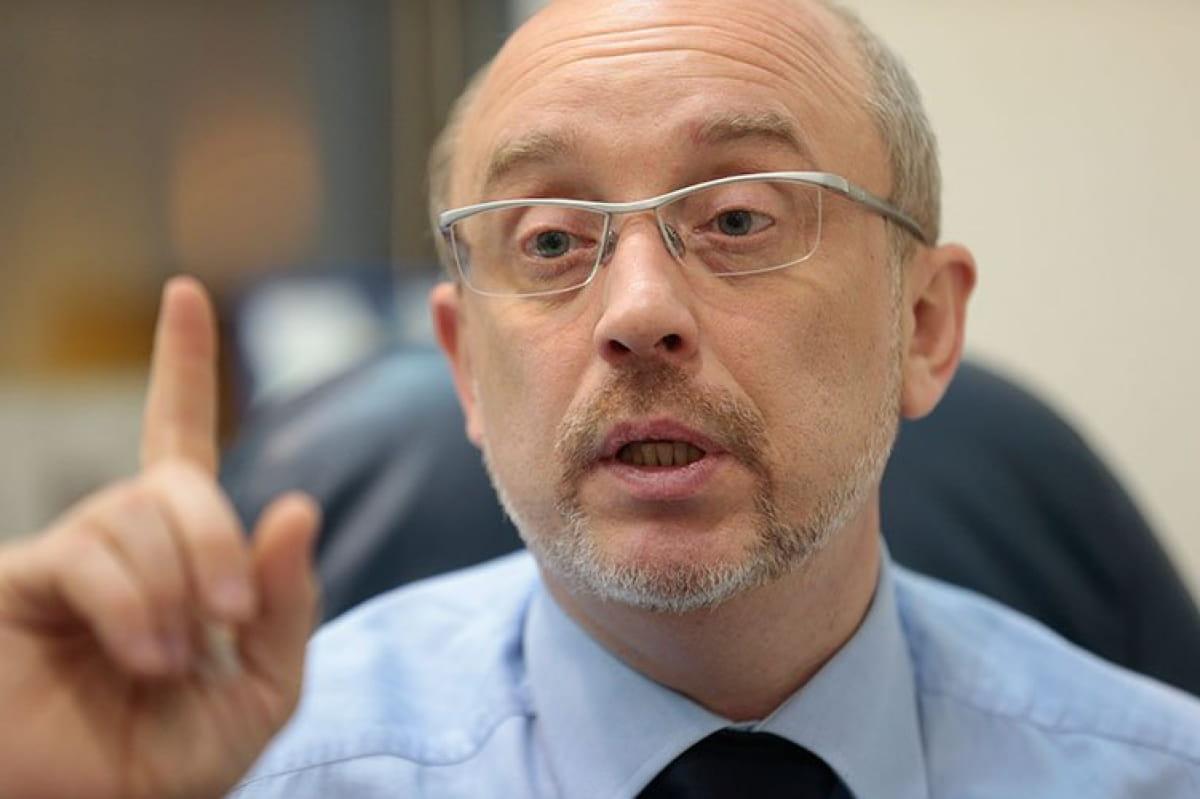 """Резников ответил, за кем будет решение об амнистии для """"ДНР / ЛНР"""" после деоккупации Донбасса"""