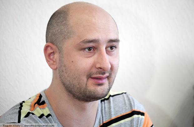 Неизвестный расстрелял в Киеве журналиста Аркадия Бабченко: что известно – резонансные подробности