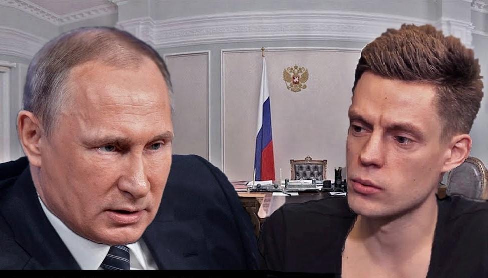 Россия, политика, пропаганда, Дудь, Путин, президент, выборы, проект