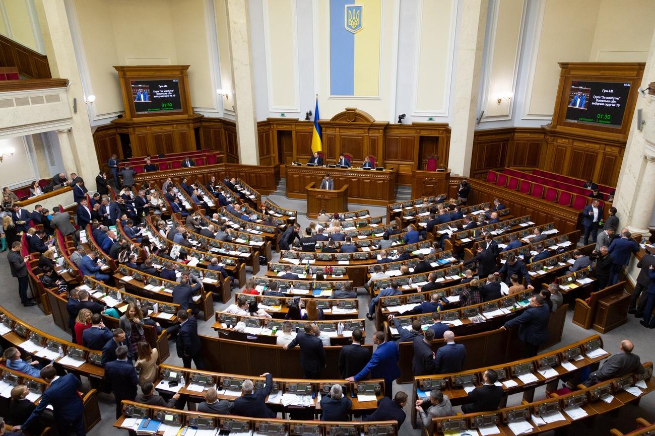 Украина, Верховная Рада, Скороход, Поляков, Иванисов, Слуга народа, Исключение, Разумков.