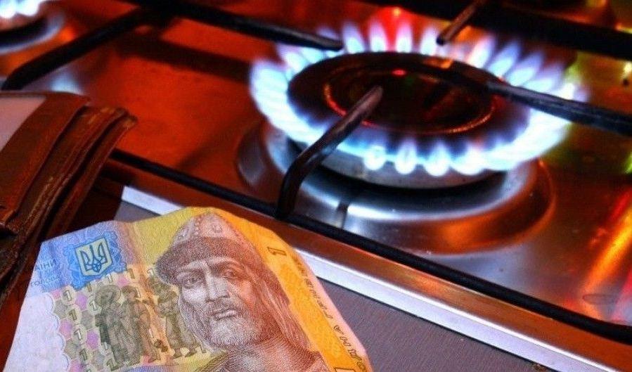 Украина, политика, экономика, зеленский, нафтогаз, тарифы, коммуналка