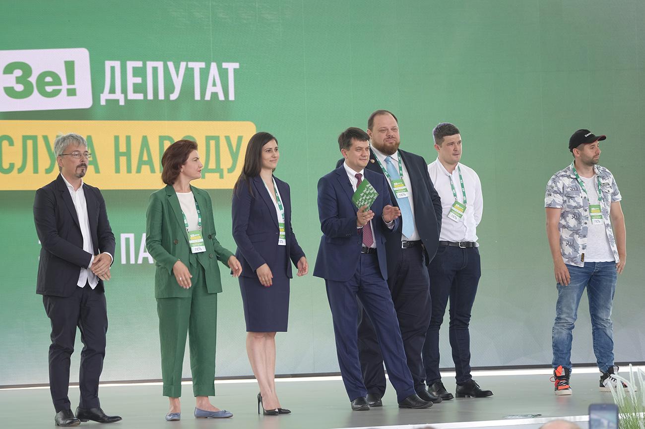 Украина, Политика, Слуга народа, Зеленский, Рябошапка, Верховная Рада, Работа.