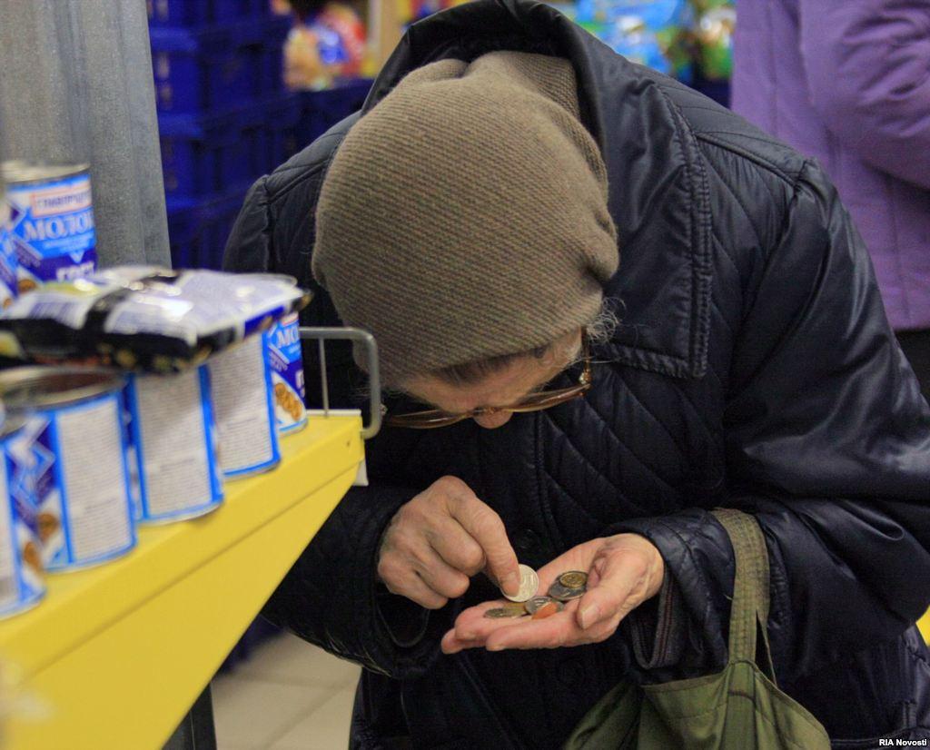 Официально: опубликован список документов для восстановления пенсий в Украине