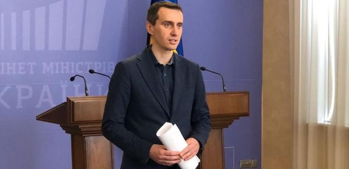 Минздрав Украины разрешил открыть рынки в карантин только при соблюдении ряда условий