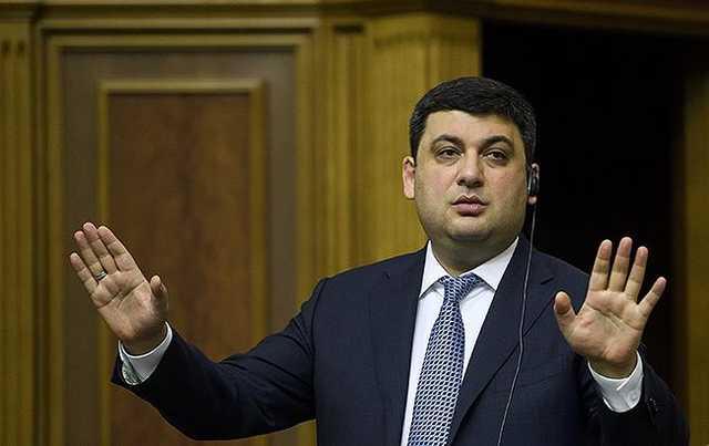 Гройсман, дефолт, премьер-министр, Украина, экономика, инфляция