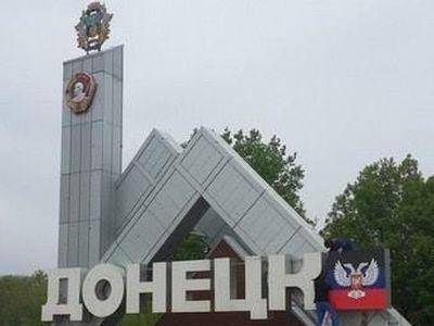 """После появления надписей о Путине в Донецке, боевики """"ДНР"""" поставили жирную точку на судьбе оккупированного Донбасса (кадры)"""