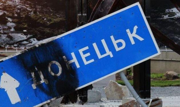 донецк, днр, война на донбассе, аэропорт донецка, террористы, боевики, армия россии, взрывы, соцсети, донбасс, всу, оос, перемирие, новости украины