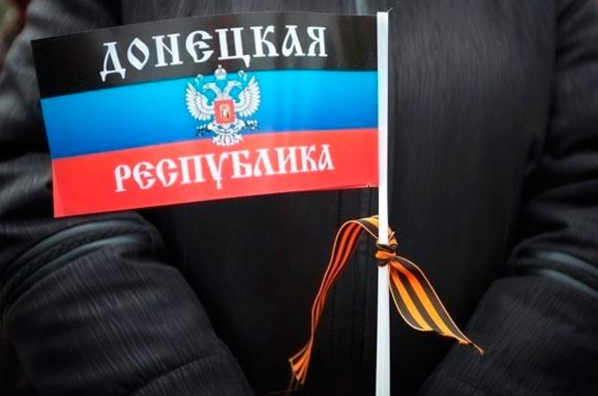 война на донбассе, россия, днр,  донецк, новости донецка, оккупация, шахты, новости украины