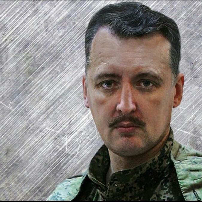 Штрихи к психологическому портрету Игоря Стрелкова: Герой-офицер или закомплексованный неудачник?