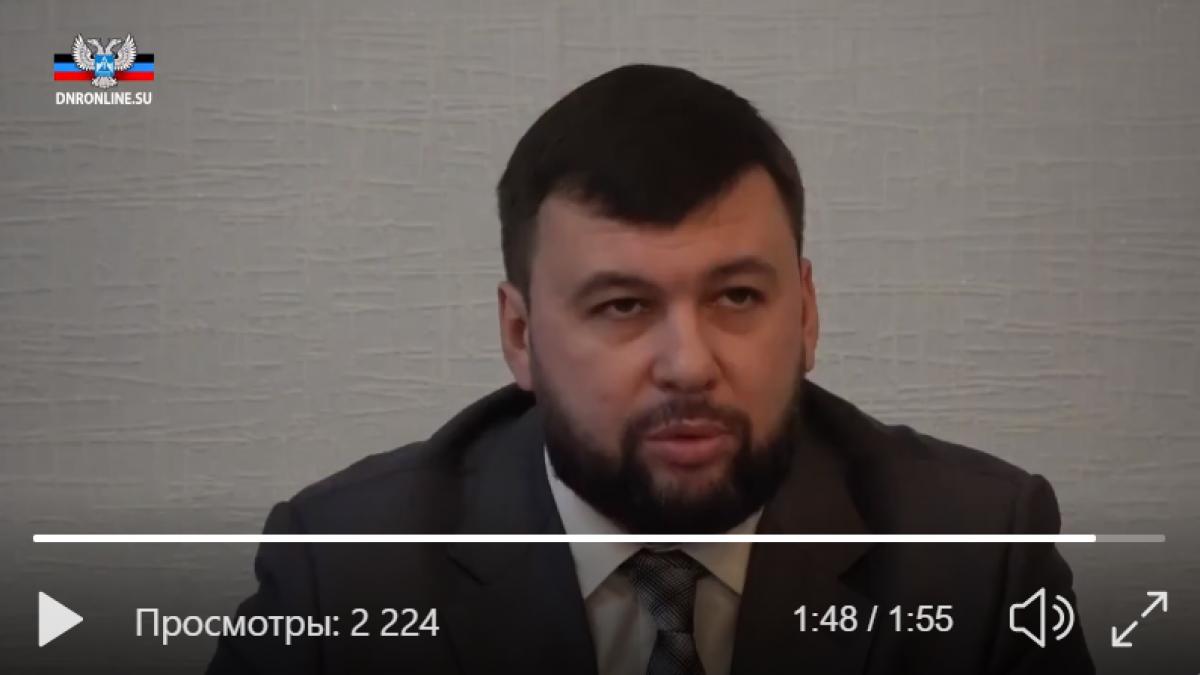 Украина, ЛНР, ДНР, Пушилин, КПВП , ОРДЛО, Переговоры