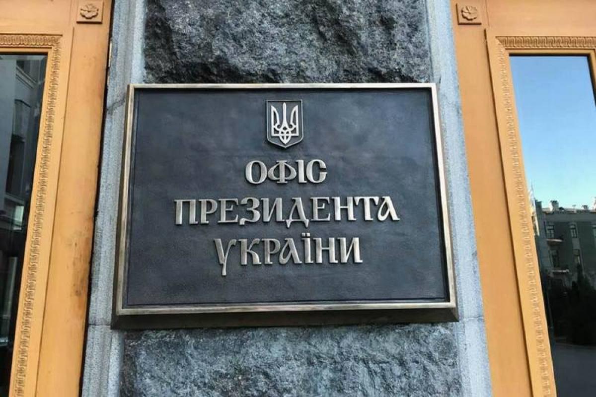 В ОП сообщили о прогрессе на минских переговорах - с Москвой согласованы два решения