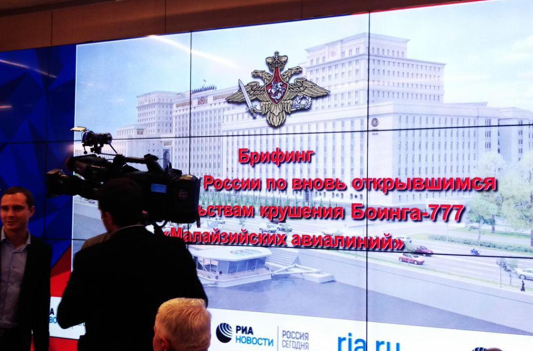 """Российское Минобороны настолько """"недалекое"""", что не понимает снимки спутников - Bellingcat"""