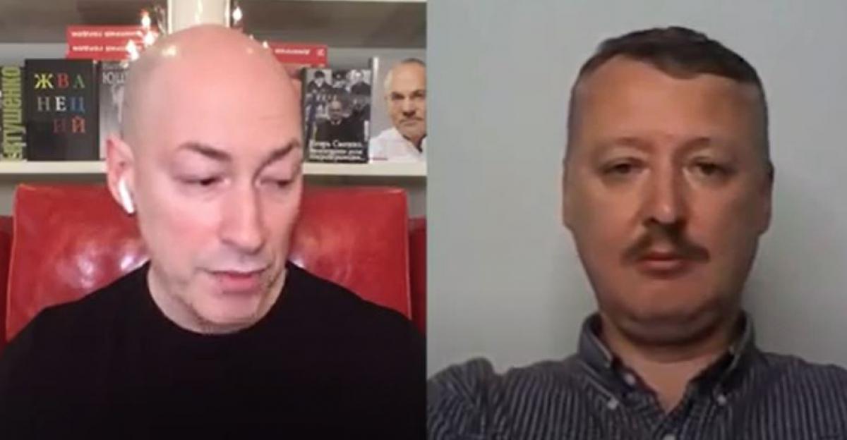 """Отец-основатель """"ДНР"""" Стрелков-Гиркин пришел на интервью к Гордону: видео прямого эфира"""