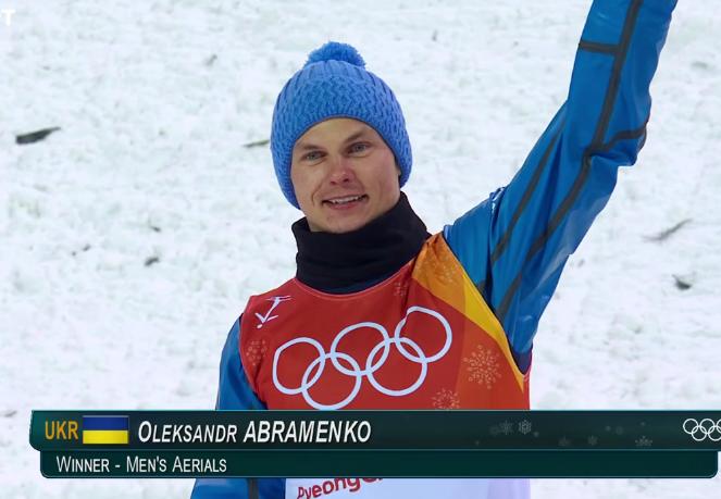 Великолепная победа! Украина выиграла первую медаль на зимней Олимпиаде - фристайлер Абраменко выборол для страны золото