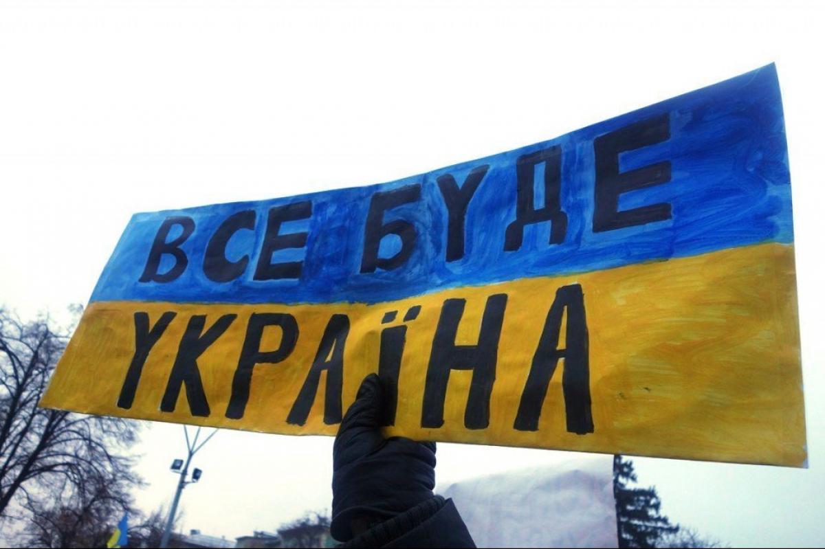 """Стала известна дата запуска украинского телеканала для территорий """"ЛДНР"""""""